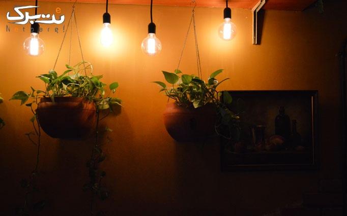 شب پرتخفیف: پکیج شب یلدا در کافه رستوران بلین