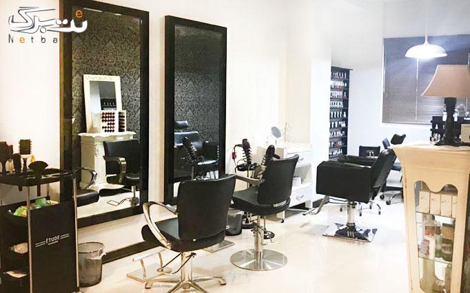 خدمات متنوع آرایشی در سالن مونا سالاری