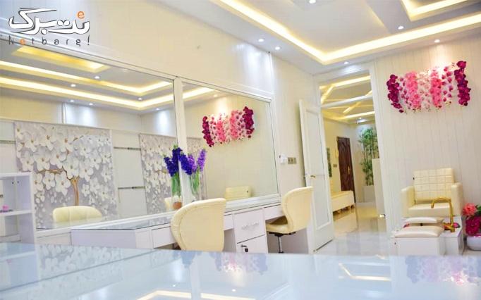 آرایشگاه فرحناز با خدمات ابرو و صورت