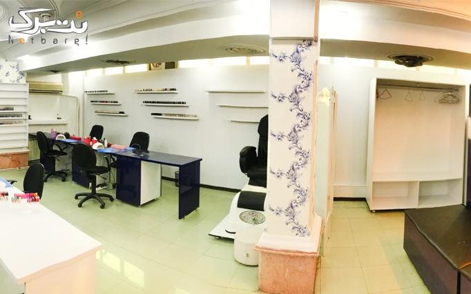 سالن زیبایی اقلیما با خدمات ابرو و صورت