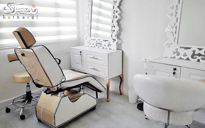 آرایشگاه نرجس خاتون با میکاپ و شینیون