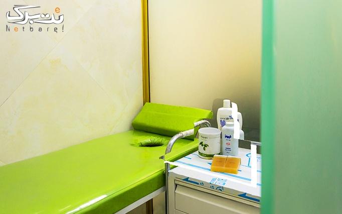 میکاپ یا شینیون در آرایشگاه مروارید