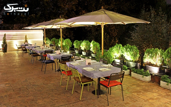 رستوران سوپر لوکس سن میشل در مجموعه گاردن فود