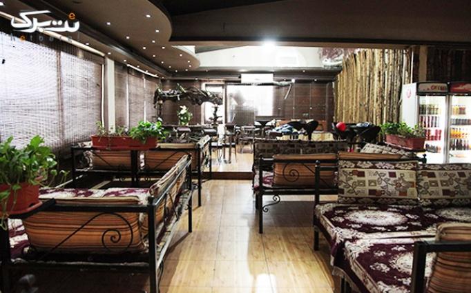 سرویس چای و مخلفات در سفره خانه سنتی امپراطور