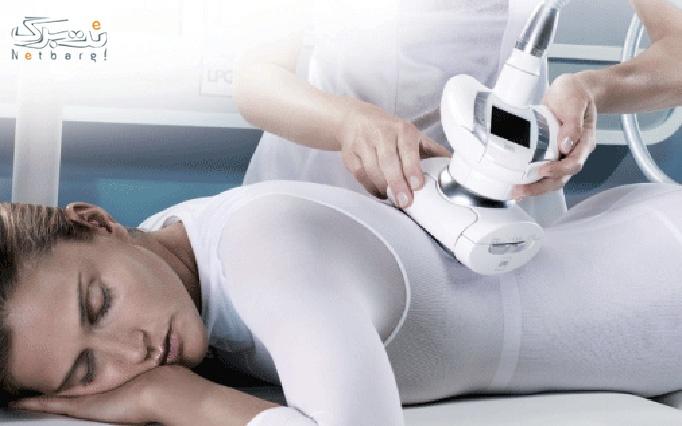 لاغری و تناسب اندام در کلینیک تخصصی تناسب اندام باربد