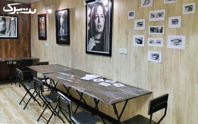 آموزش نقاشی در آموزشگاه نقاشی پویا