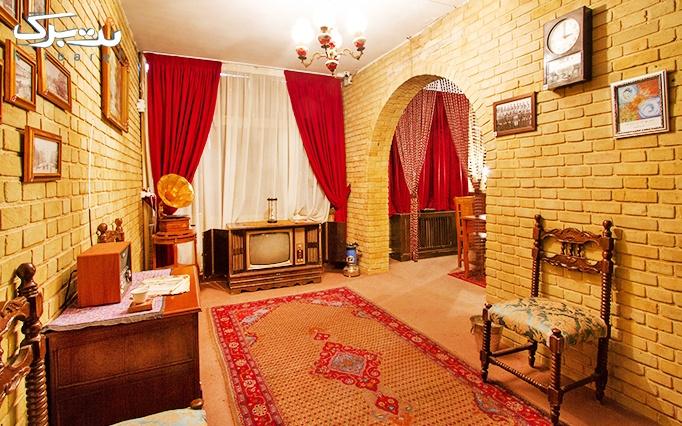بازی مهیج اتاق فرار در مجموعه طهران 1346