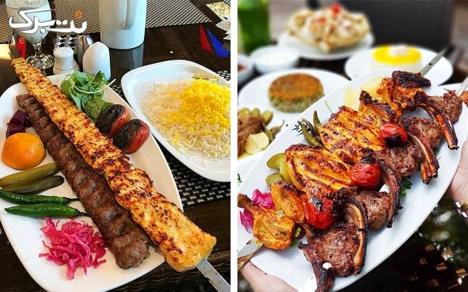 عمارت vip آوان با منو غذای ایرانی