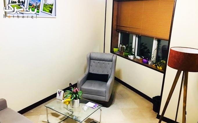 مشاوره های روانشناسی با گروه تخصصی بوجیکا