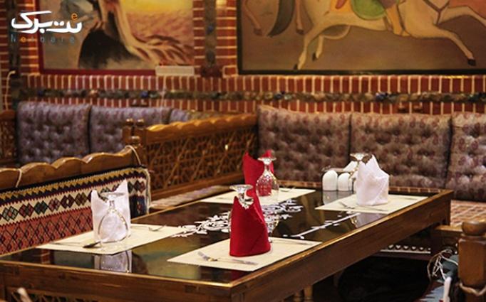 سرویس سفره خانه ای در رستوران کندیمیز