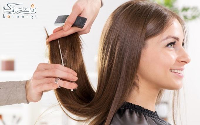 کوتاهی مو ژورنالی در آرایشگاه گل رز