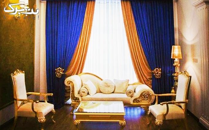 اصلاح صورت در سالن vip کاخ زیبایی