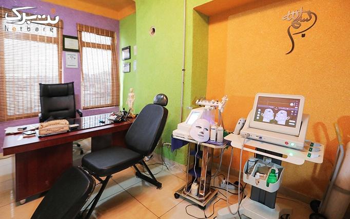 هیدرودرم پوست در مطب دکتر فروزانی
