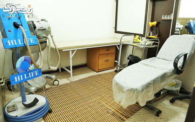 پاکسازی صورت در مطب دکتر وطن خواه