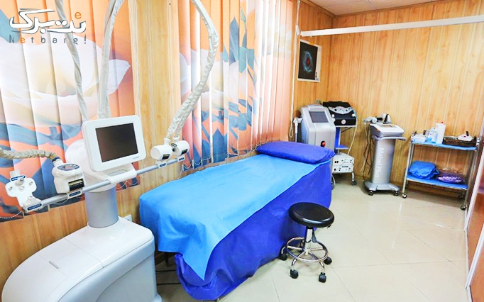 پاکسازی حرفه ای صورت در مطب پزشک