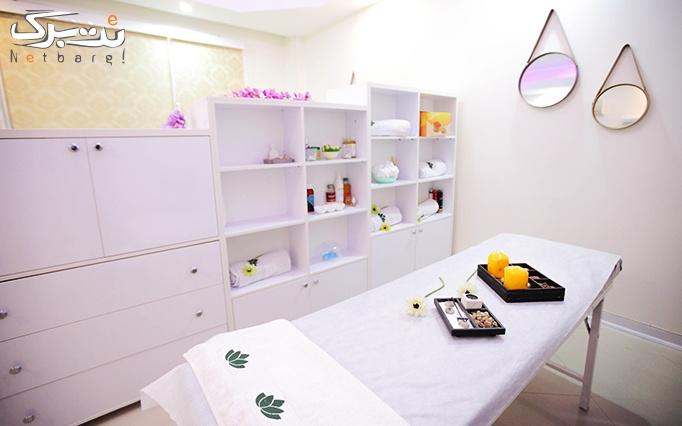 میکرودرم حرفه ای پوست در مطب پزشک