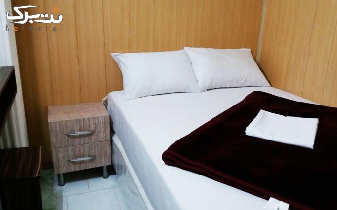 اقامت در هتل رهپویان عدالت محمودآباد
