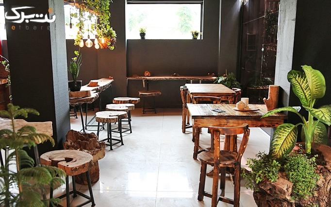 سرویس چای سنتی دو نفره در کافه آس مان