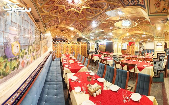 منو غذاهای ایرانی در رستوران دف