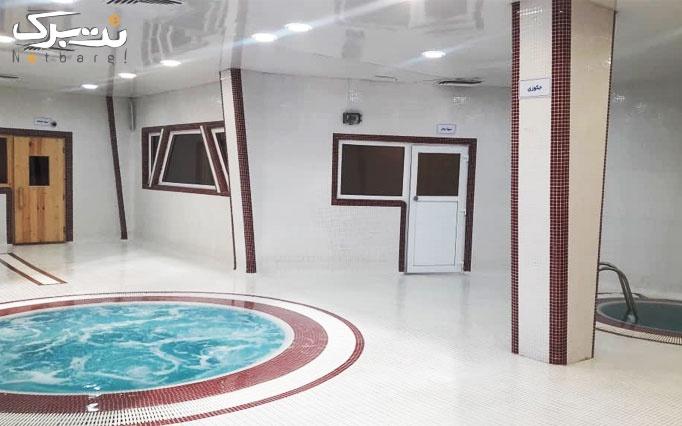 افتتاح استخر و سرسره آبی آدم و حوا اختصاصی بانوان