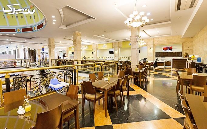 ناهار لذیذ در رستوران اسلیمی