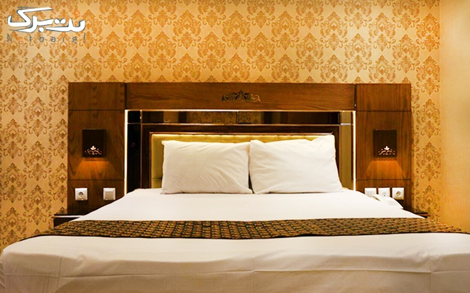 اقامت با صبحانه در هتل 3 ستاره ذاکر