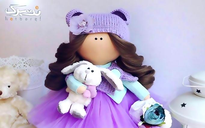 آموزش ساخت عروسک روسی در آکادمی ماندگار پارسی