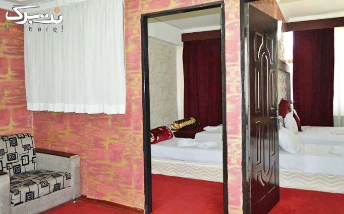 اقامت تک در هتل آراد مشهد