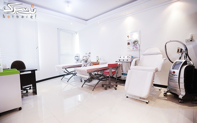 پلاسما جت بینی در مطب دکتر خلجی