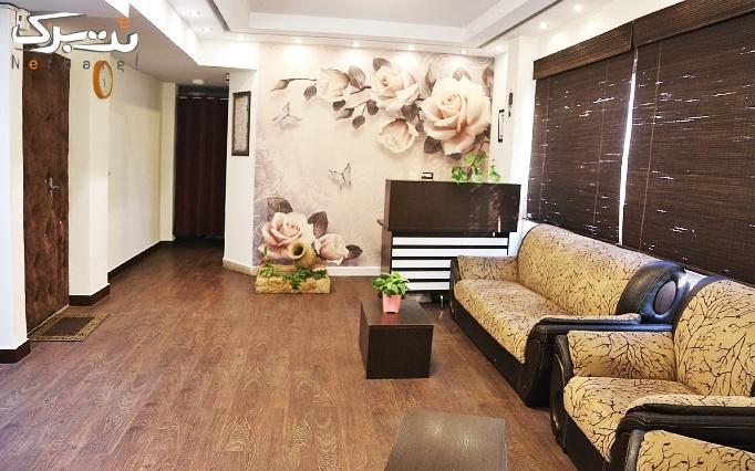کربوکسی تراپی پوست در مطب دکتر پور اکبری