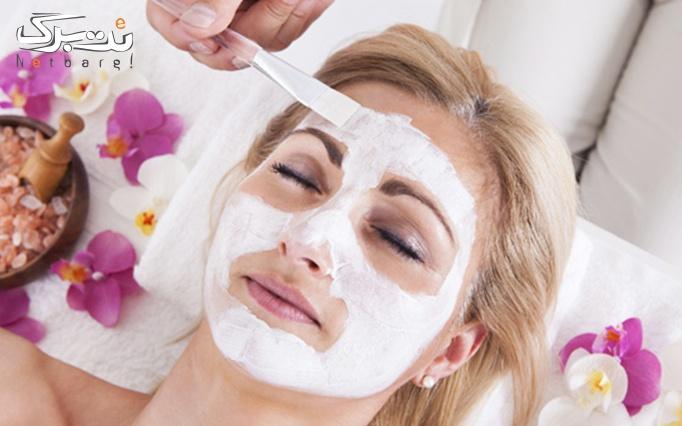 پاکسازی پوست صورت در آرایشگاه شیدا