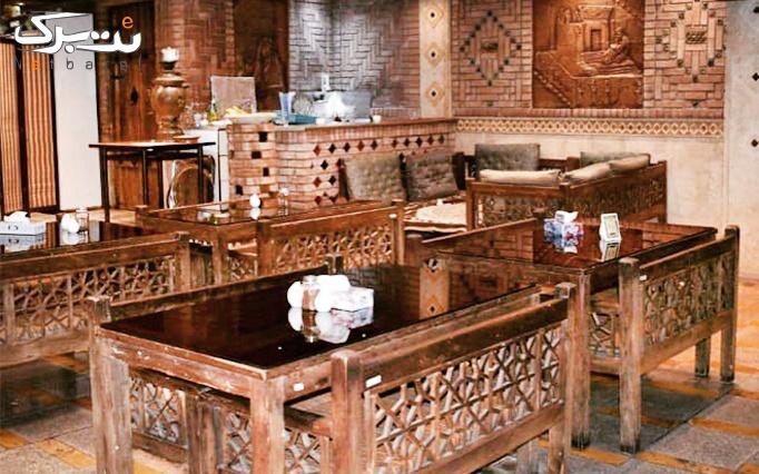 سرویس سنتی عربی دونفره در رستوران سنتی پارسه