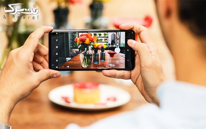 دوره فشرده عکاسی با موبایل در موسسه تبسم مهر نیکان
