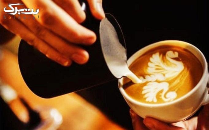منو کافی شاپ در کافه رستوران ژیوان