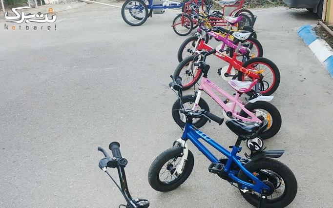 دوچرخه سواری در هتل هما 2