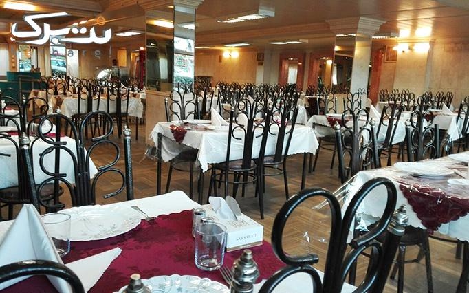 اقامت با صبحانه در هتل 2 ستاره رازی