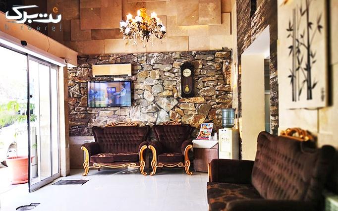 اقامت در هتل هیراد مشهد