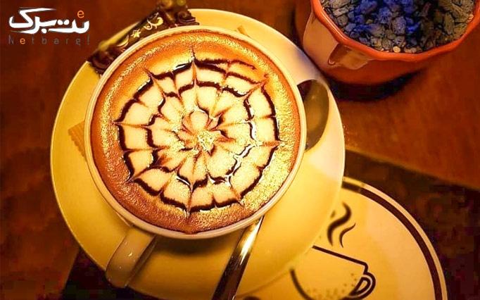 منو نوشیدنی های گرم کافی شاپ در کافه رویا