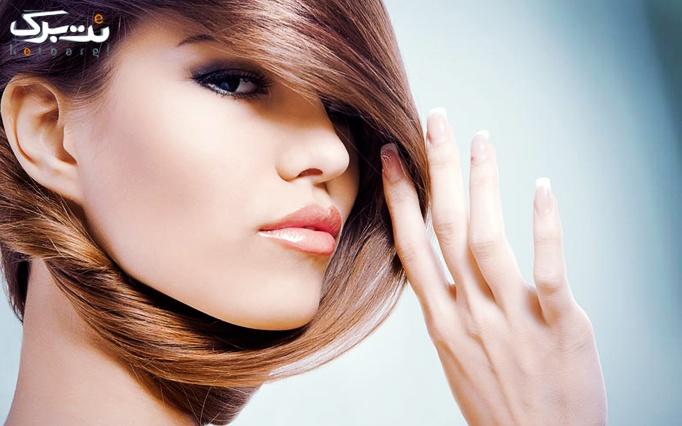 کوتاهی مو درسالن زیبایی آبنوس