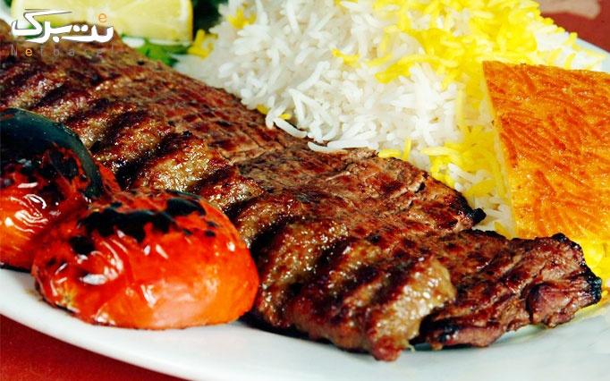 منو باز ناهار در غذای ایرانی فرهنگ اصیل