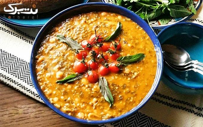 آشپزی گیاهی ویژه زمستان در آموزشگاه گیاه دانه
