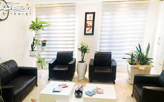 مشاوره و روانشناسی در مطب دکتر منصوره سهرابی