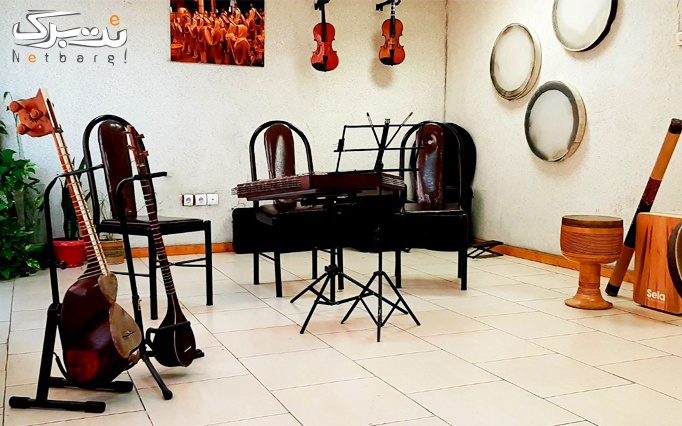 ساز کوبه ای در آموزشگاه موسیقی سفیر هنر پارسیان