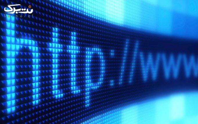آموزش وردپرس برای طراحی سایت در خواجه نصیر