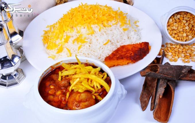 انواع غذای ایرانی در تهیه غذای ستاره پارسوماش