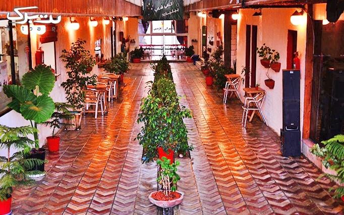 منو کافه در هتل ساحلی نارین