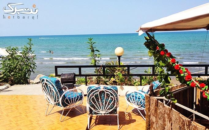 منو صبحانه در هتل ساحلی نارین