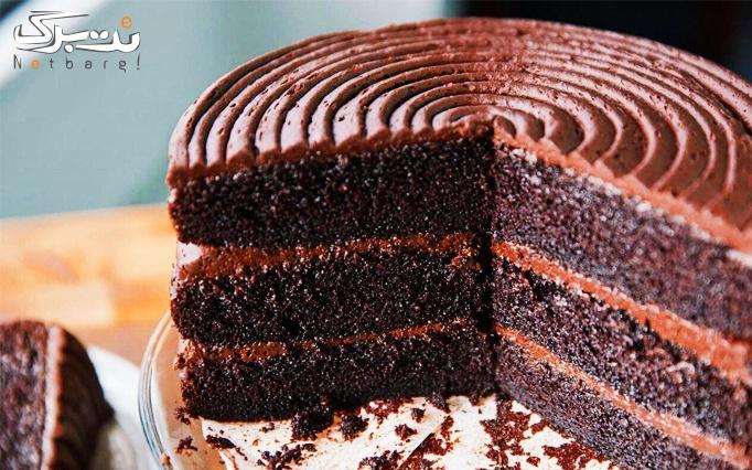 آموزش کیک های کافی شاپی در مجتمع پلی تکنیک