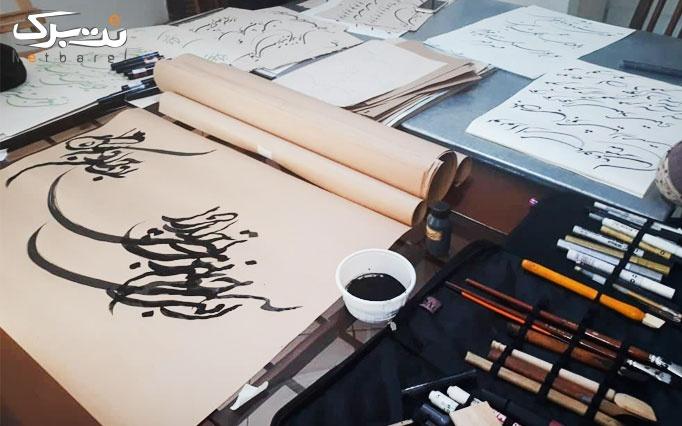 تکنیک های مختلف نقاشی در آموزشگاه معنا