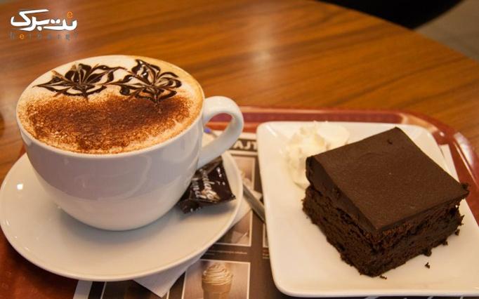 کافی شاپ رسالت با منو کافه متنوع